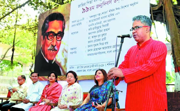 'Emulate the life of Bangabandhu'