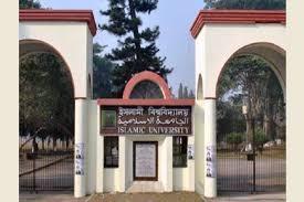 Bangabandhu Corner opens at IU
