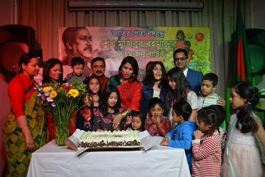 Children in Netherlands celebrateBangabandhu's 98th birth anniv