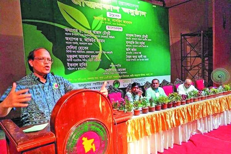 'Green minds ensure green environment'