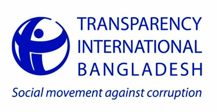 TIB hails defence policy