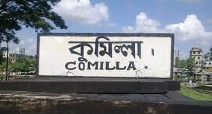 Now, Comilla headmaster assaulted by 'student'