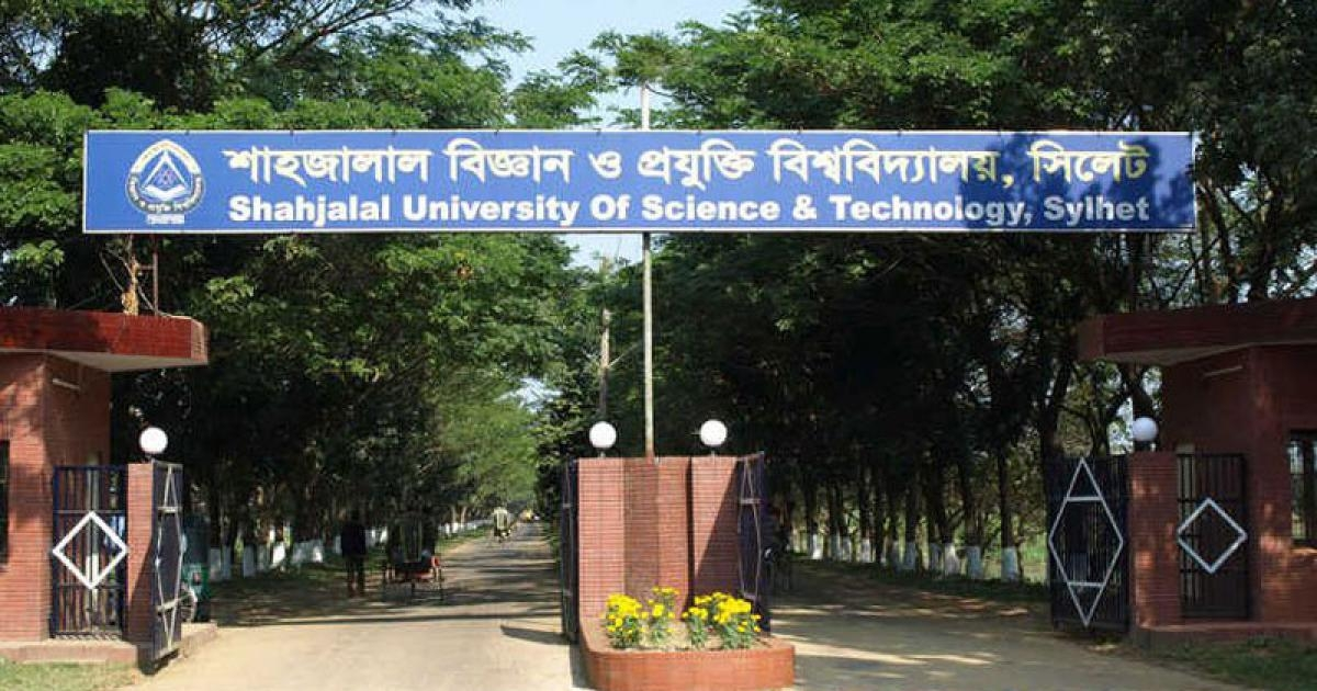 Student shot during BCL infighting at SUST