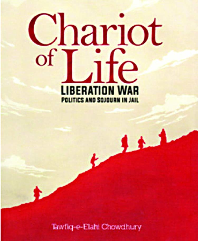 A life beyond life: An appreciation of Chariot of Life