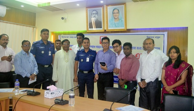 Security app 'Self Protect' launched in Meherpur