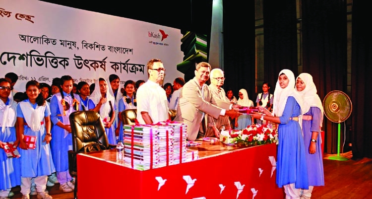 Book reading program  launched in Chattogram