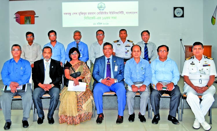 BSMRMU holds its 16th Syndicate Meeting