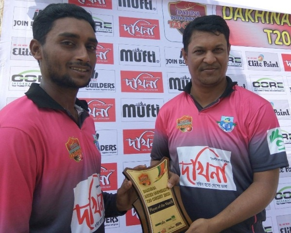 Inter University T20: PUC emerges group champions