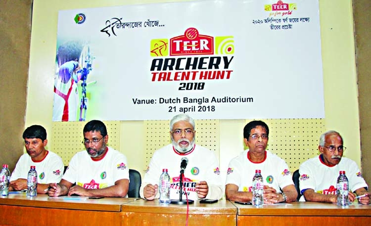 Bangladesh Archery to launch talent hunt program