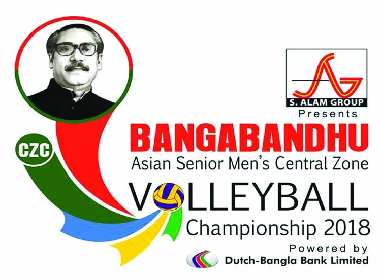 Bangabandhu Asian Volleyball kicks off