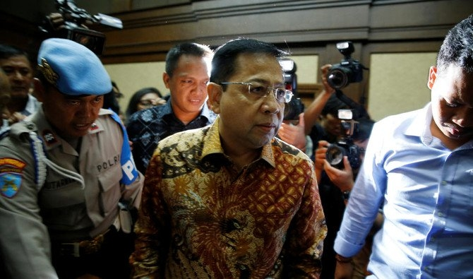 Indonesia jails former parliament speaker for 15 years over graft