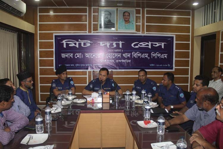 New B'baria SP seeks journos' cooperation