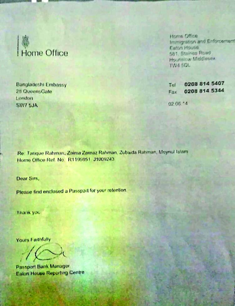 Letter on Tarique's passport faulty