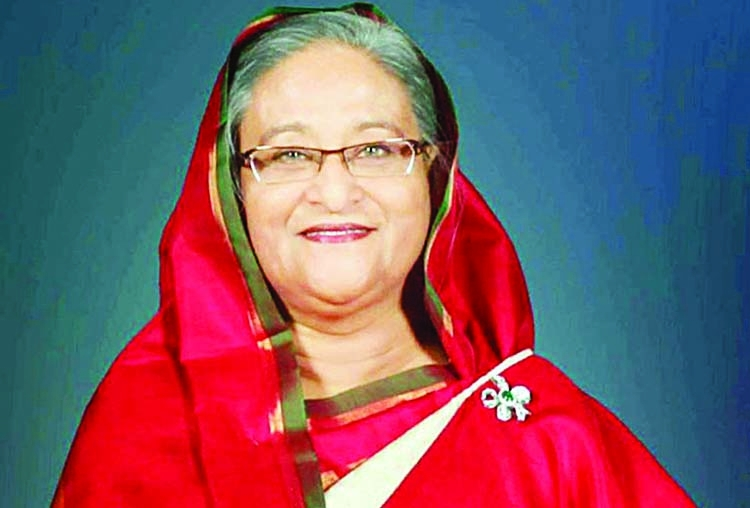 PM Hasina gets women's  leadership award