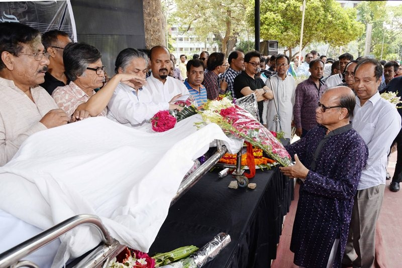 Last tributes paid to Belal Chowdhury