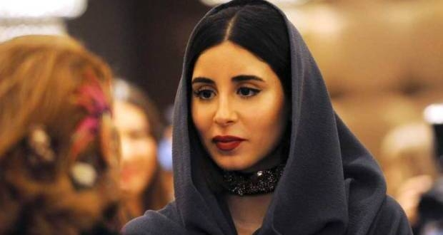 Saudi Princess Noura: made to measure fashion ambassador