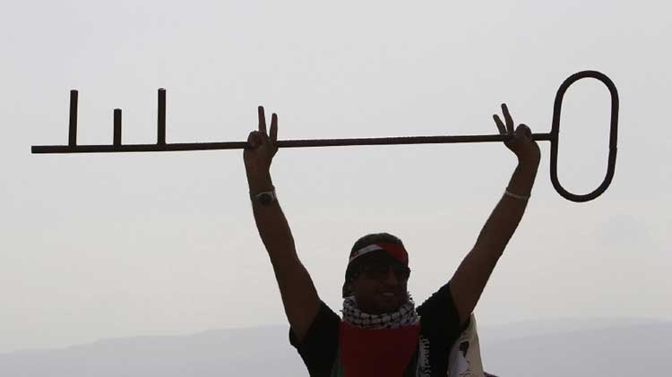 'Bury me in Beit Daras': My right of return is sacred