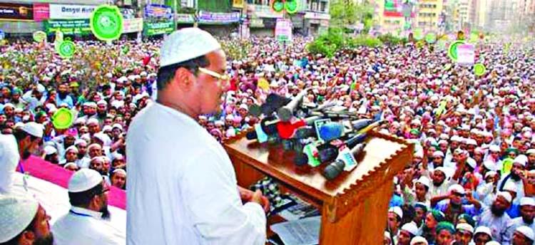 Islami Andolon: Silent rise in 'vote politics'