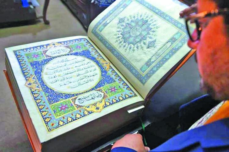 Silk Quran helps preserve Afghanistan's heritage