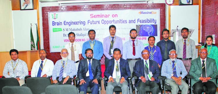 Seminar on brain held at IUBAT
