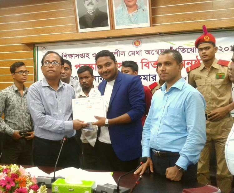 Sharifur Rahman Adil  best teacher in Feni