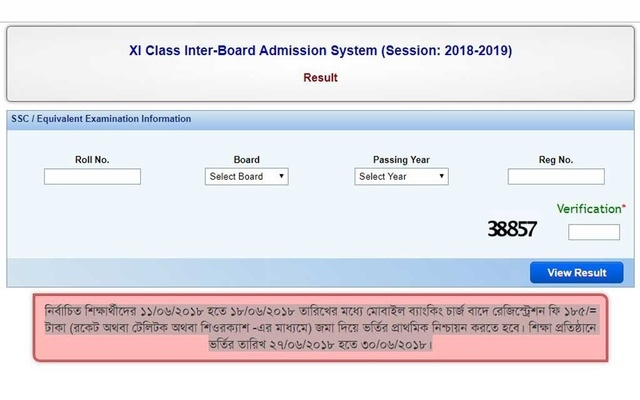 College admission results published