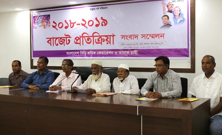 Seven demand of Bangladesh Bidi Workers Federation