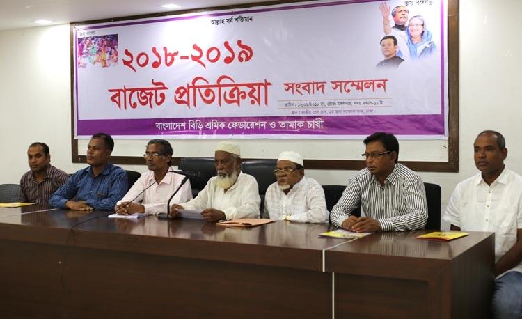 Seven demand of Bangladesh Bidi Workers Federation