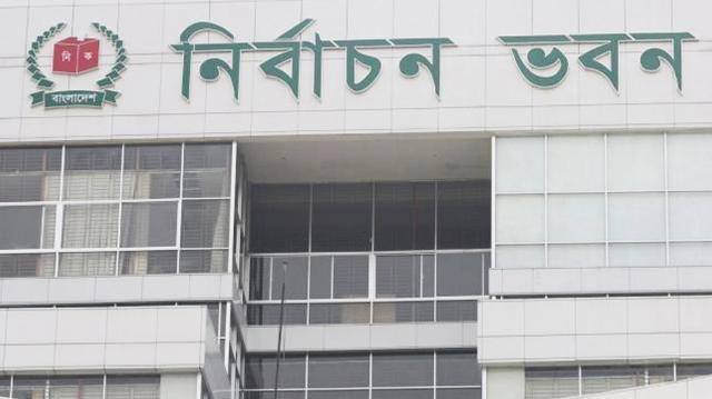Rajshahi, Barishal and Sylhet city polls on Jul 30