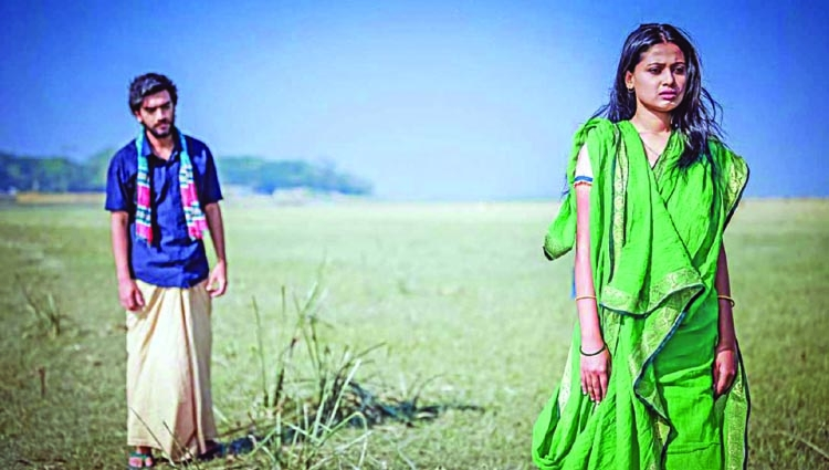 'Gohin Baluchor' coming on small screen on Eid day