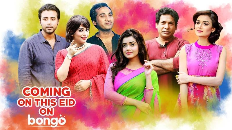 BongoBD to feature leading actors in Eid programmes on YouTube