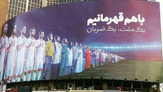 Iran billboard changed to include women