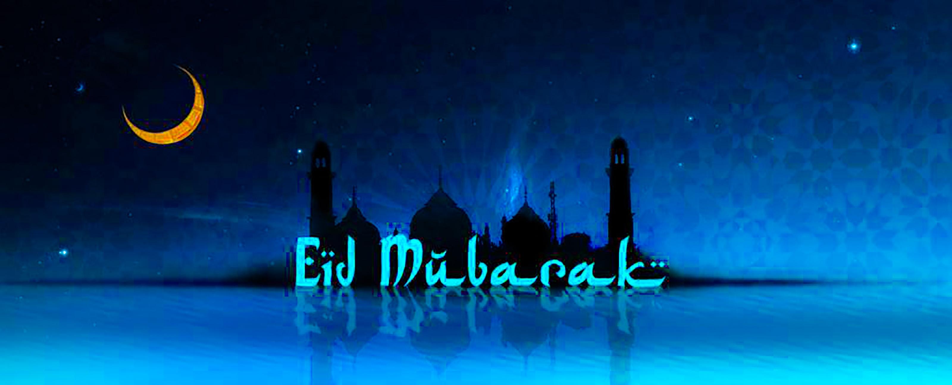 Eid-ul-Fitr celebration begins