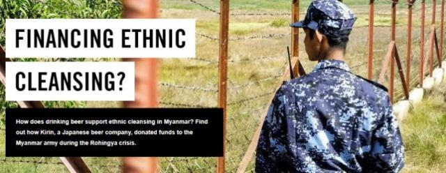 Financing Rohingya ethnic cleansing!