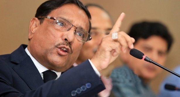 Moudud detached from people in own constituency: Quader
