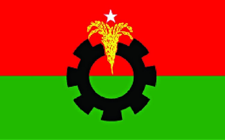 BNP seeks national unity  to pressurize government