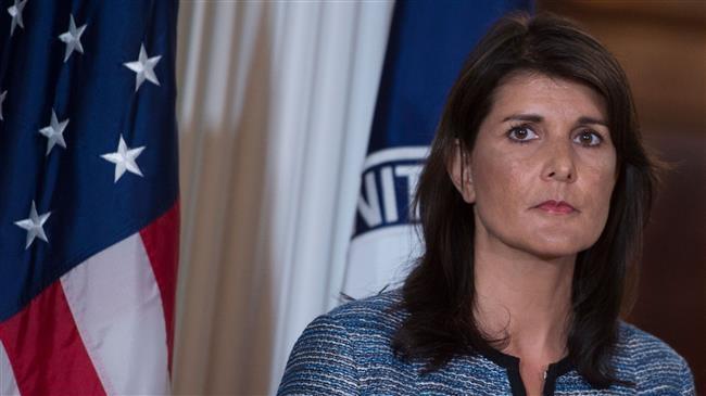 US quits UN human rights council