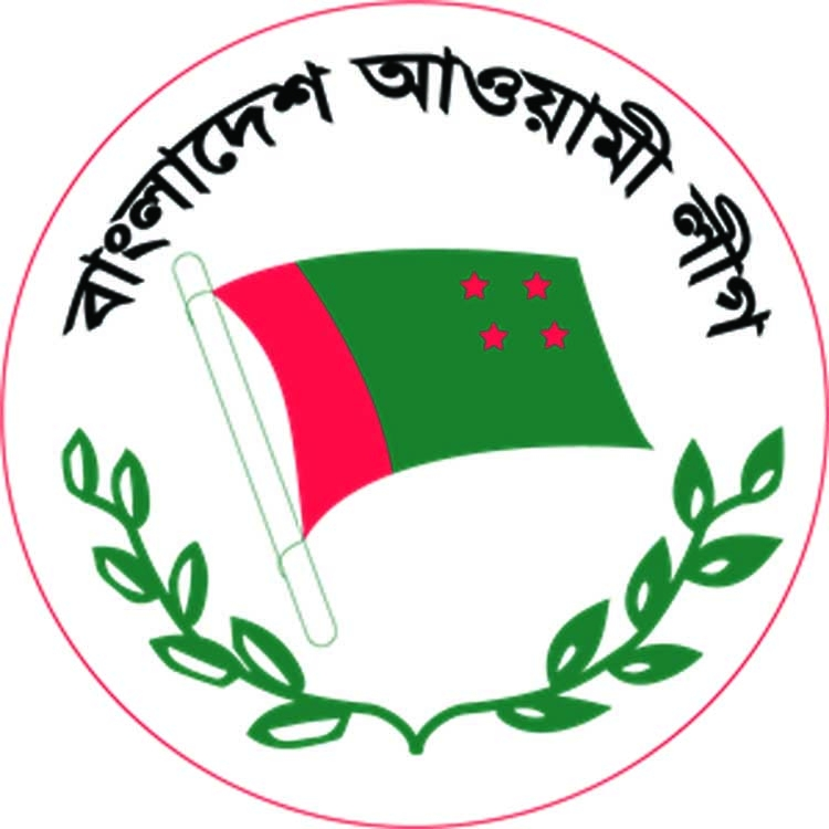 The story of the Awami League