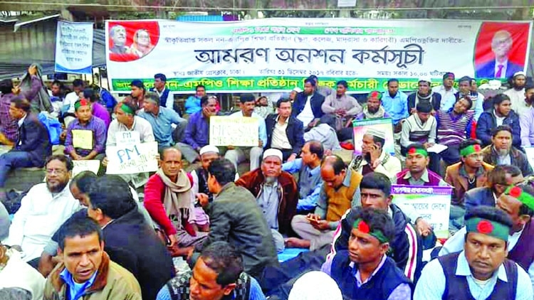 Hunger strike continues demanding MPO