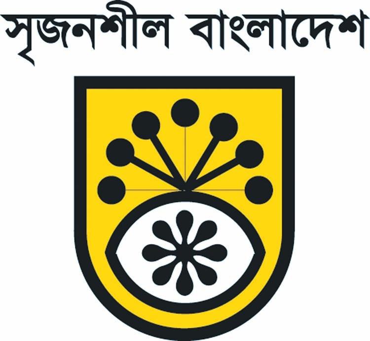 Mega art festival to mesmerize Dhaka