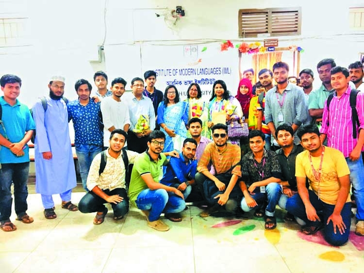 Workshop held at Jagannath University