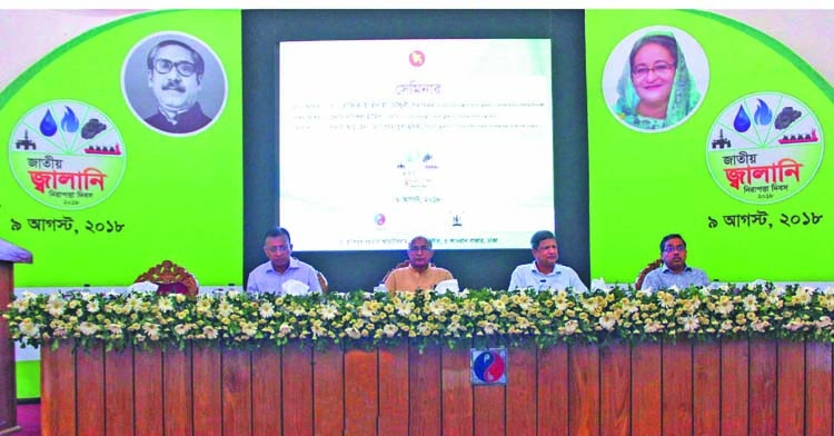 National Energy Security Day-2018 observed