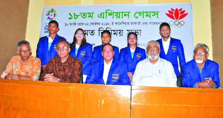 Bangladesh to participate in 18th Asian Games