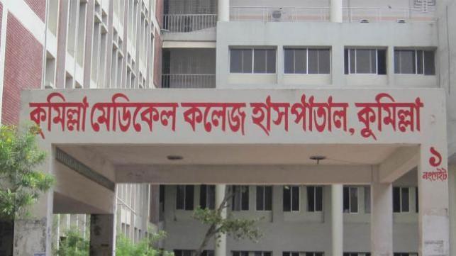 Nurse dies falling off Cumilla Hospital rooftop