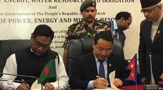 Dhaka, Kathmandu  sign MoU on power