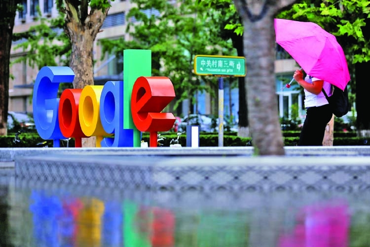 Google employees demand oversight of China search engine plan