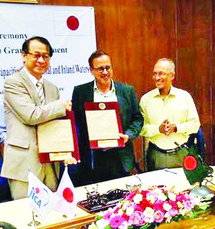 Japan to give Tk 212.74cr to strengthen Coast Guard