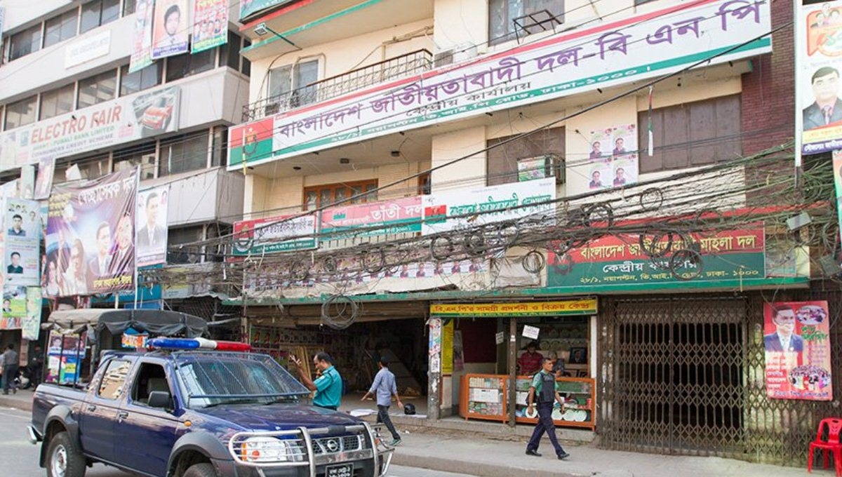 BNP gets permission to hold rally in city Saturday
