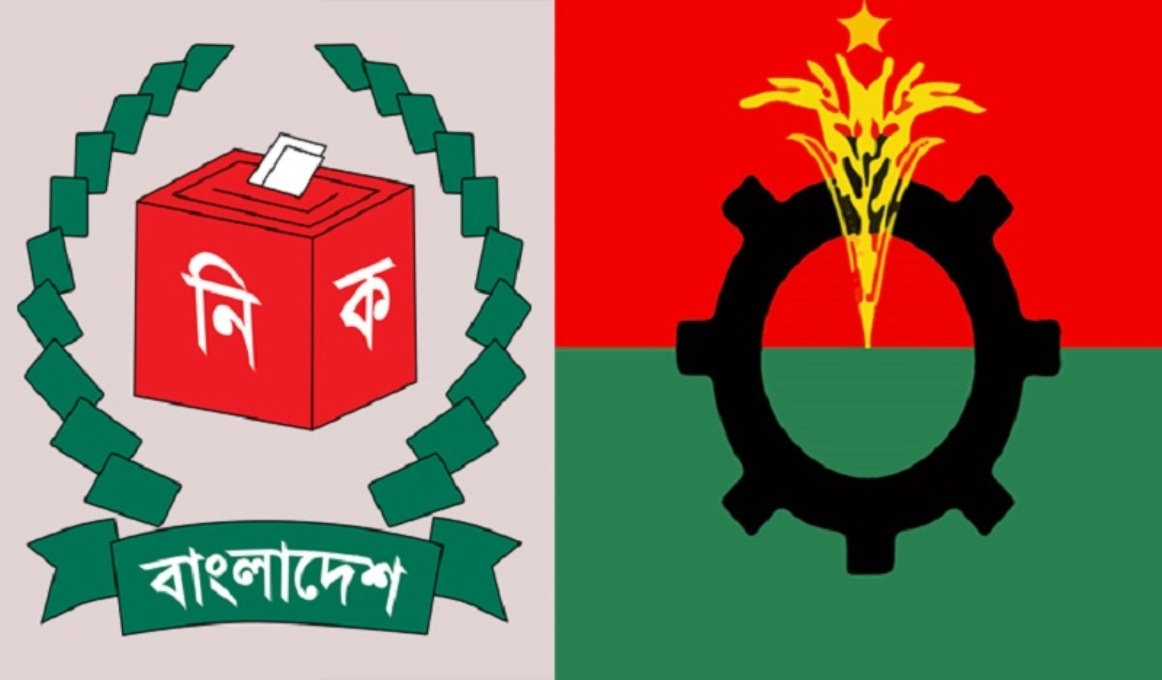 Drop RPO reform, EVM use plan, BNP to EC
