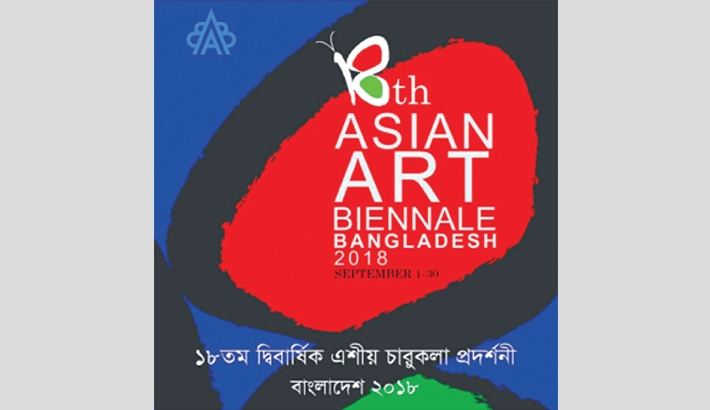 18th Asian Art Biennale Bangladesh to begin Saturday